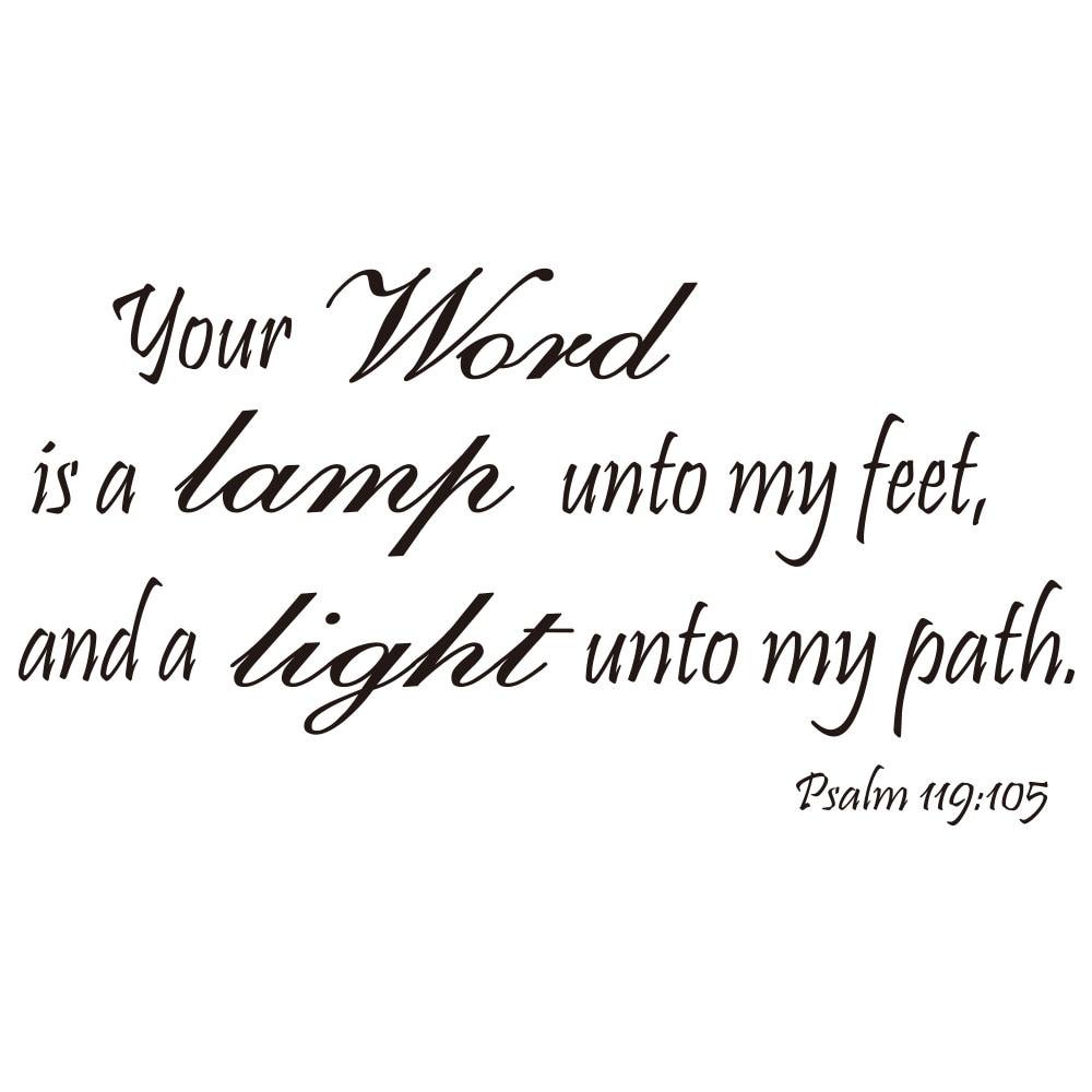 Psaume 119105 votre parole est une lampe à mes pieds jésus dieu seigneur bénisse église décoration de la maison décalcomanie