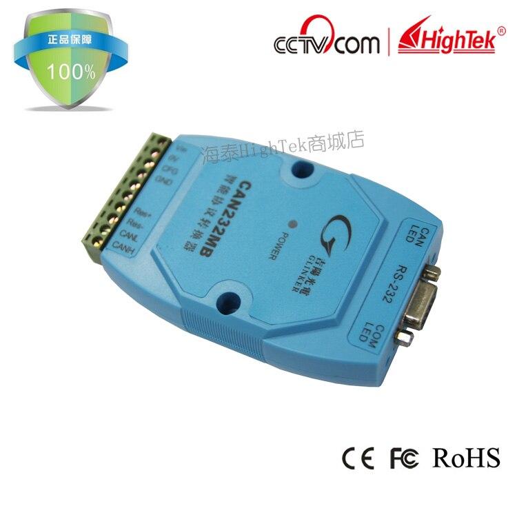 GY8502 CAN-232MB بروتوكول تحويل ، المدمج في المعالج ، شفافة تحويل ، RS232 إلى يمكن
