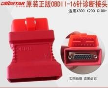 OBDSTAR OBDII 16 Adaptor for X100+  X200 X300PRO OBD II Connecter OBD 2 OBD II Adaptor  OBDII Obd2 Adapter OBD2 Connector OBDII