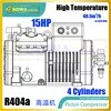 15HP HBP מדחסי קירור עם קיבולת אנרגיה מינימאלי הוא מתאים מקפיאים קירור גבוה החלפת 4PCS-15.2Y