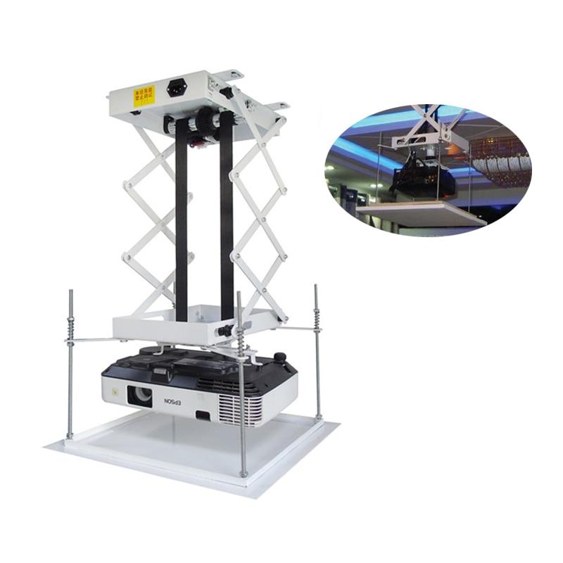 1 قطعة 110/220V 70 سنتيمتر قوس ضوئي بمحركات مصعد كهربي مقص جهاز العرض المثبت على السقف حامل لجهاز العرض مع لاسلكي عن بعد