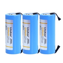 3PCS Liitokala 26650 battery, 26650A lithium battery, 3.7V 5100mA 26650-50A blue.Power Battery suitable +DIY Nickel sheets