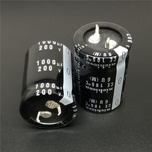 2PCS/10PCS 1000uf 200v Nichicon GU 25x35mm 200V1000uF Snap-in PSU Capacitor