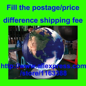 Fill the postage/price difference shipping fee freight
