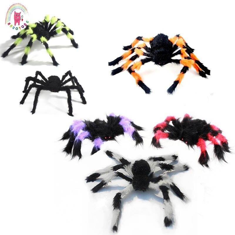 Популярные товары, 50 см, большой размер, паук, забавные плюшевые игрушки животных, мягкие куклы, дом с привидениями, Хэллоуин, маскарадная те...
