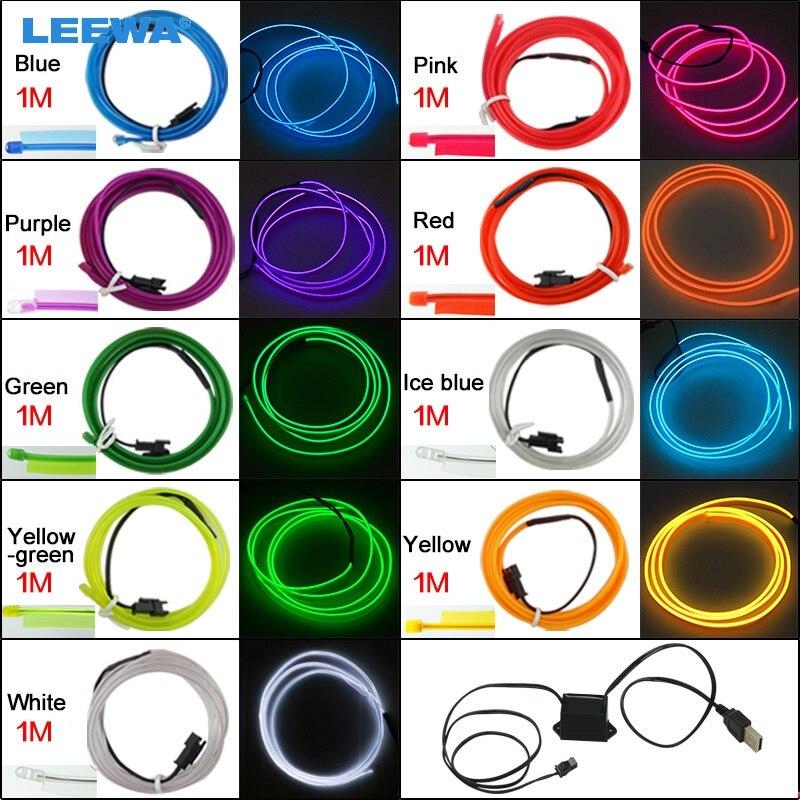 FEELDO 20 set 9-color 1 M moldeador Flexible de coche EL neón iluminación tira de cuerda con aleta 12 inversor de corriente USB V # CA5768