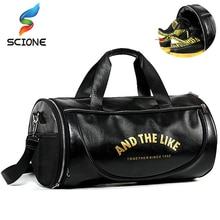 Üst PU açık spor spor çanta erkekler kadınlar ayakkabı depolama eğitim spor çok fonksiyonlu omuz çantaları seyahat Yoga çanta