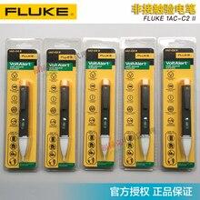 5 шт./лот 100% Аутентичный FLUKE 1AC C2 II Бесконтактный вольтральный детектор напряжения перо AC 200 В до 1000 В 1AC II