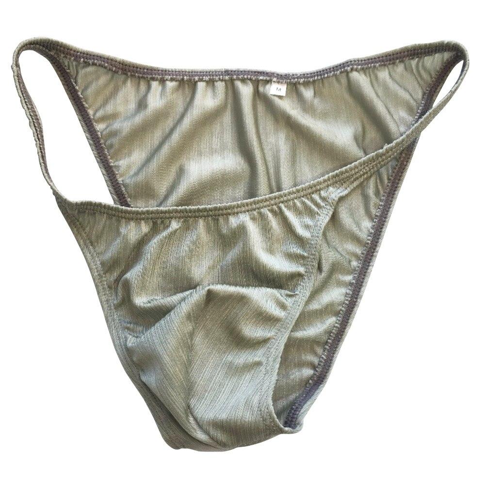 Нижнее белье мужское, сексуальное, в полоску, узкое, блестящее