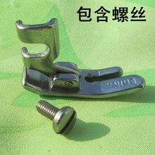 نشط الحديد قطعة قدم الضغط في ماكينة الخياطة أجزاء الخياطة المنزلية القديمة النحل فراشة البحيرة الغربية جنوب الصين الهواء الأردن ماركة