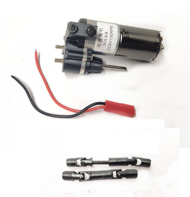 WPL B1 B-1 B14 B-14 B16 B-16 B24 B-24 C14 C-14 MN D90 1/16 RC Car peças atualize 370 onda caixa de Metal eixo de Acionamento do motor