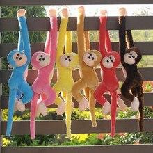Une pièce mignon coloré en peluche singe jouet, toutes les tailles, bras accrocher partout, drôle cadeau danniversaire pour les amis enfants enfants filles garçons