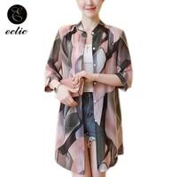 tie dye kimono croche bluz moda plus size vetement femme 2021 harajuku ulzzang dames blouse women tunic kawaii blusa pastel goth