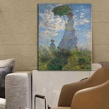 امرأة مع المظلة قماش لوحات فنية بواسطة كلود مونيه الانطباعية جدار الفن قماش يطبع ونسخ ديكور جدران المنزل