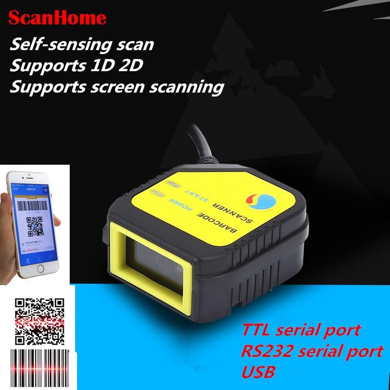 Новый проводной сканирующий модуль QR сканирующая головка модуль фиксированный сканирующий двигатель USB/последовательный ТТЛ-поддержка ск...