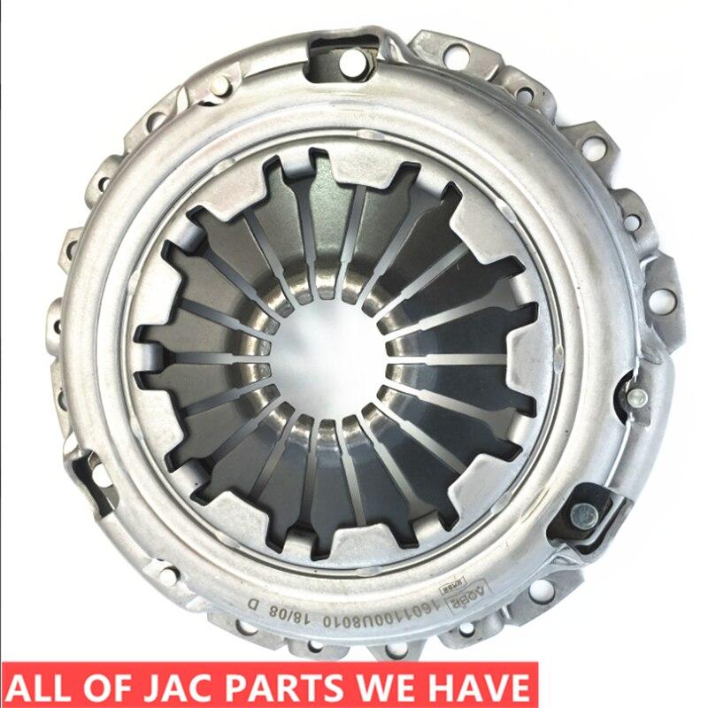 JAC J3 Transmission & Drivetrain Clutches  Clutch Pressure Plate 1601100U8010