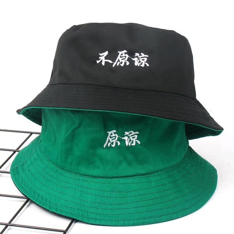 Spoof Two Side Reversible Green Bucket Hat men women fishing hunting hat Bob Caps Beach Suncreen hat for summer boonie hat