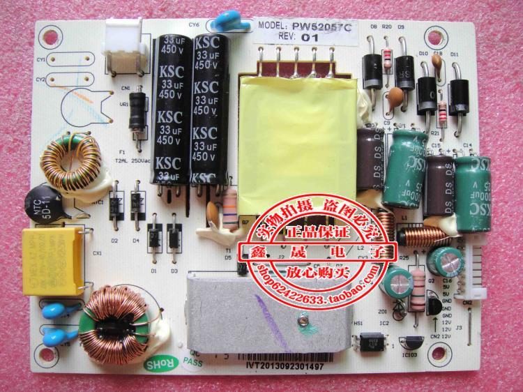 PW52057A PW52057C LED power board