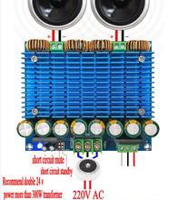 TDA8954 TH 420 Вт + 420 Вт Powe цифровой аудио усилитель плата стерео усилитель класса D двухканальный