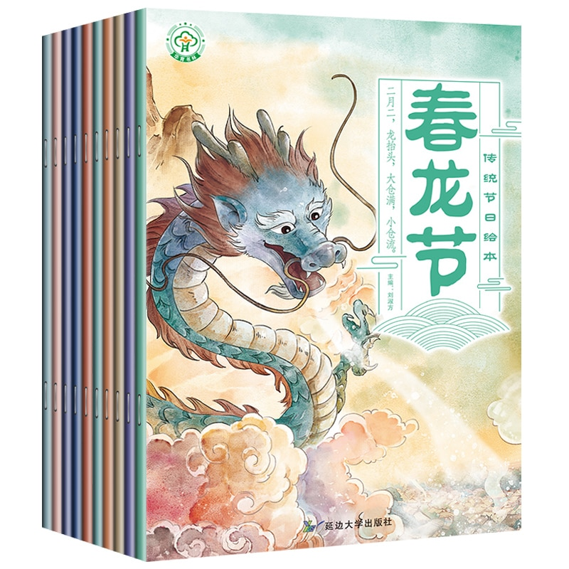 Chinese Traditional Festival Picture Book Comic Strip Learn to Chinese Lantern/Ching Ming /Mid-Autumn Festival Origins 10pcs/set