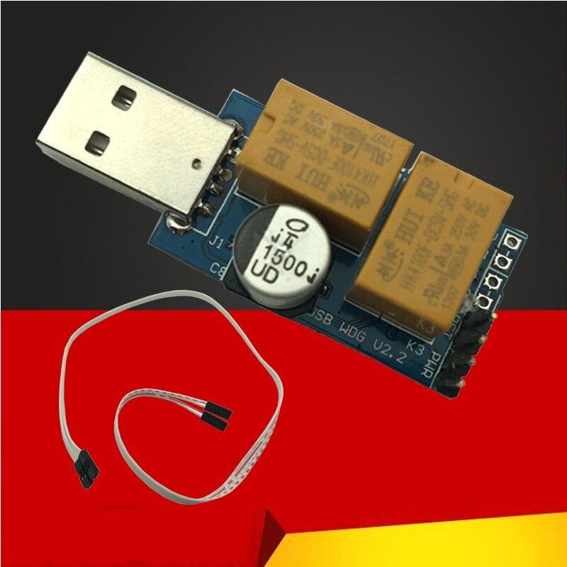 Hardware USB WatchDog Smart For BTC Miner Mining Rig Muli-function Unattended Automatic Restart Operation Crash Auto Recover