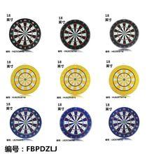 Multicolor Dart Board,18 inch Tournament Sized Indoor Hanging Number Target Game For Steel dart target
