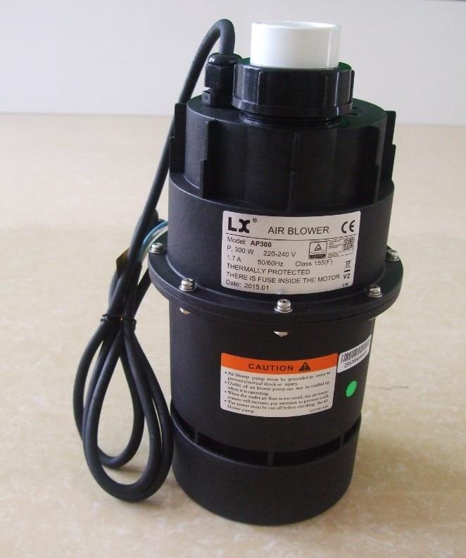 LX-مضخة هواء لحوض الاستحمام الساخن ، منفاخ هواء بانيو ، سلسلة AP ، AP300 ، 300 واط
