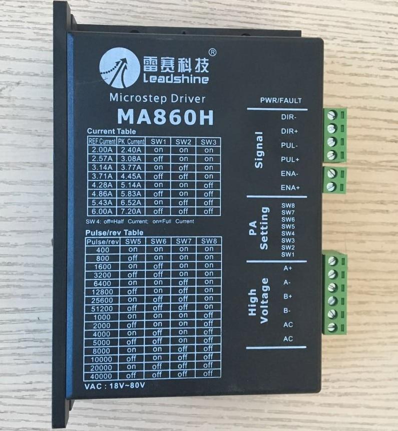 Leadshine драйвер MA860H 2 фазный шаговый для ЧПУ/лазерной машины 7.2A DC 18 80V Драйвер NEMA34