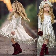 Lovely Christmas Dress for Baby Girl Clothes Kids Girls Princess Dresses Velvet Tassel Flower Brides
