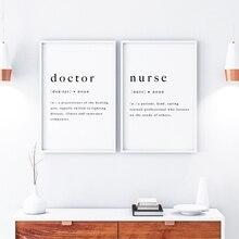 معاطف للأطباء والممرضات تعريف جدار الفن يطبع جامعة الطبية التخرج المشارك هدية الطبية قماش اللوحة عيادة جدار ديكور