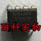 Freeshipping      TPS3510     TPS3510P