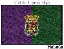 Malaga, drapeau despagne 3.0