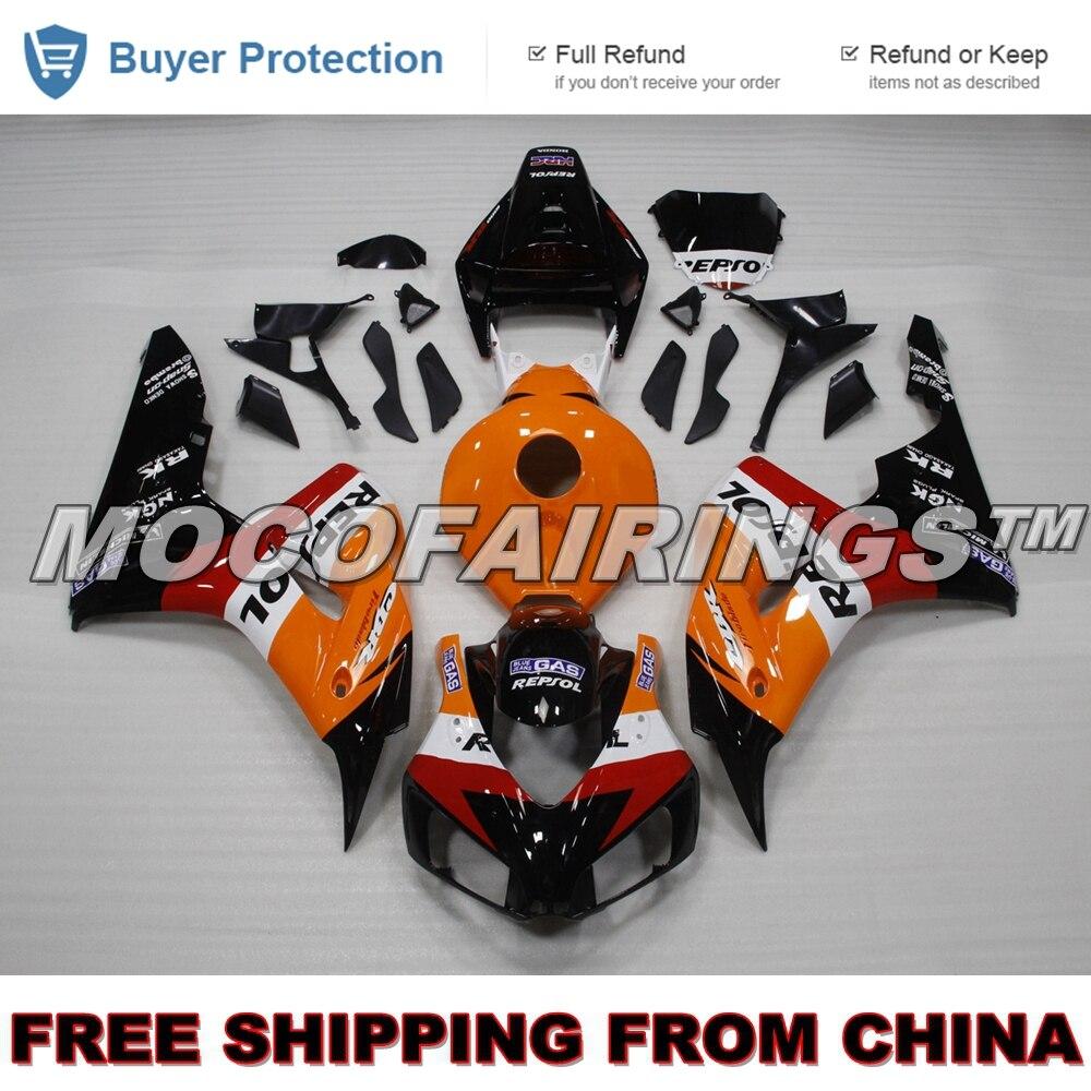 مجموعة إطارات حقن ABS للدراجة النارية هوندا CBR1000RR 2006 2007 هدايا عمل الجسم برتقالي ريبسول