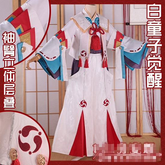 Onmyoji hellspawn awakneing blanco kimono Lad cosplay traje de chaleco pantalones de tela sombrero hatset colgar cinturón para medias conjunto de cabello