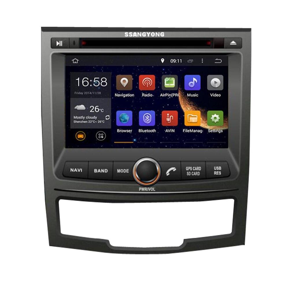 """7 """"IPS pantalla 4G Android 10 salida AV GPS para coche para SSANGYONG KORANDO 2010-2012 reproductor de DVD de navegación radio multimedia sterero"""
