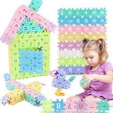 Figuras de Juguetes de bloques de construcción para niños y niñas, juguetes educativos, bloques grandes retro nostálgicos, bloques de construcción, juguetes para decorar