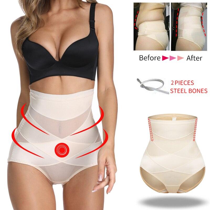 Culotte de contrôle du ventre femme Shapewear taille haute façonnage Pantiy minceur corps Shaper ventre Shapers bout à bout taille formateur
