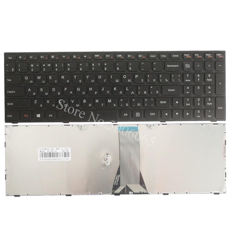 Ruso teclado del ordenador portátil para Lenovo B51 B51-30 B51-35 B51-80 Negro RU teclado