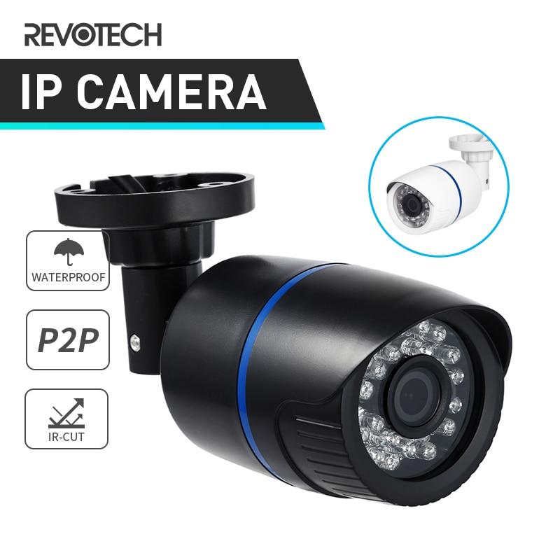 12 V/48 V PoE 1080P cámara IP bala 2.0MP 24LED IR impermeable cámara de seguridad exterior ONVIF noche visión P2P IP cámara CCTV