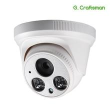 G.Craftsman Audio 5MP Poe Full-Hd Ip Camera Dome Infrarood Nachtzicht Cctv Video Surveillance Security P2P Remote