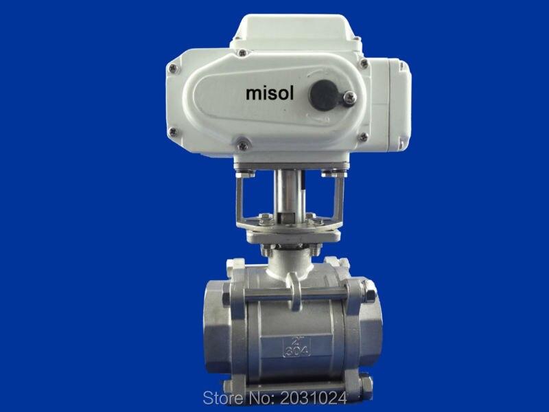 Válvula elétrica, válvula motorizada DN50 (reduzir porta) 2 way, 220 v, aço inoxidável, com interruptor manual