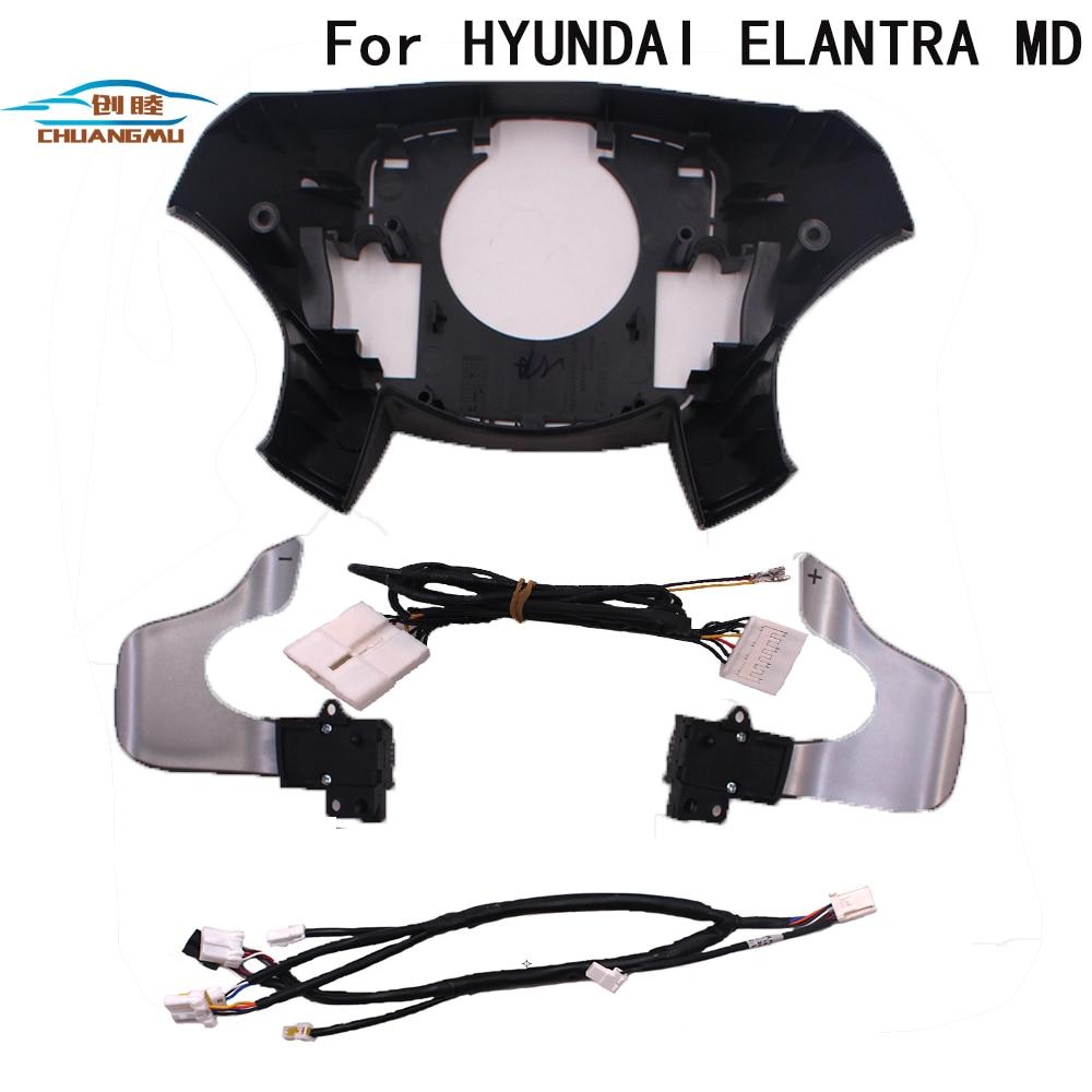 CHUANGMU para Hyundai AVANTE MD ELANTRA 2011 OEM paleta de interruptor de la Asamblea Kit de bricolaje