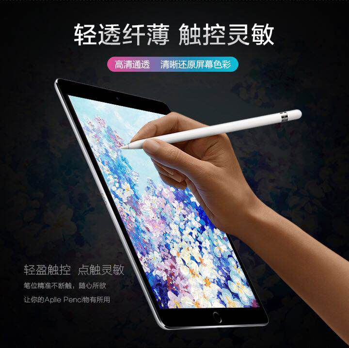 Película de hidrogel suave de cobertura completa 9D para Samsung Galaxy Tab S4, Protector de pantalla para Galaxy Tab S5e, película (no de vidrio)