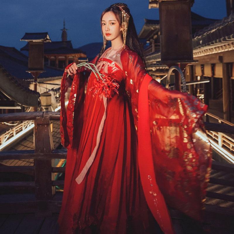 Robe Hanfu Style chinois femme/femmes rouge élégant Hanfu chinois vêtements anciens et traditionnels Costumes de danse folklorique DQL350