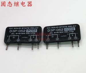 Hot spot import solid state relay D3P-052 quality assurance