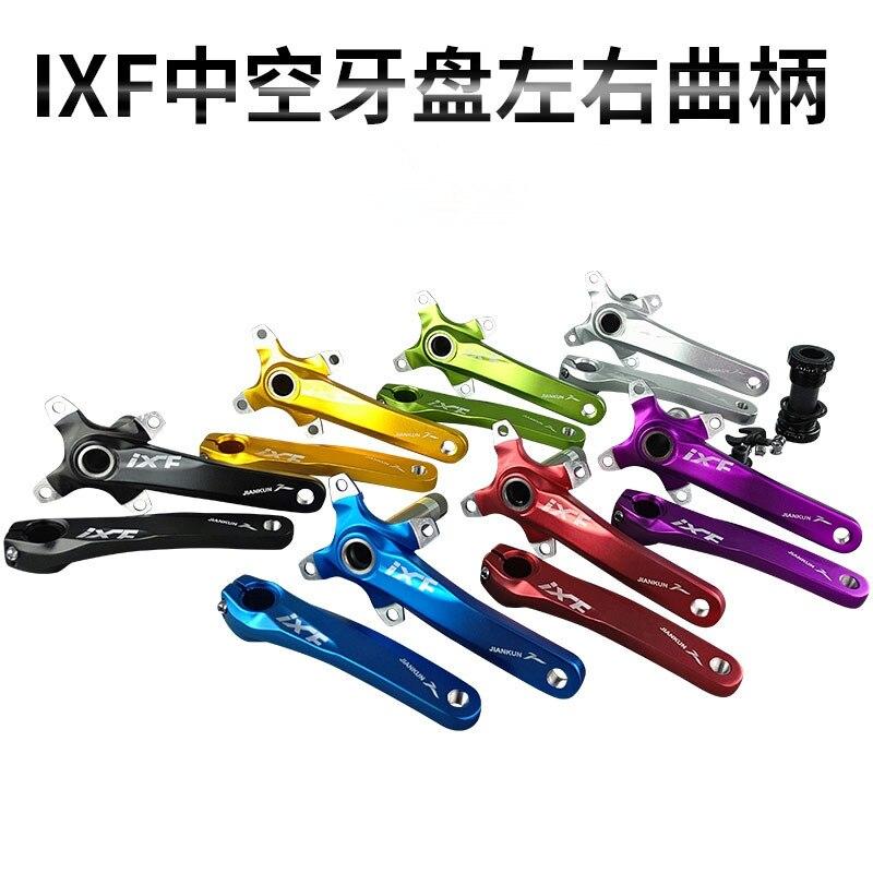 ZTTO IXF BCD 104 MTB bicicleta de montaña manivela BB soporte inferior conjunto de sistema de rodamiento de cigüeñal externo piezas de bicicleta compatibles