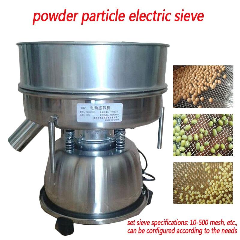 110 فولت/220 فولت YCHH0301 تهتز آلة كهربائية غربال لجسيمات مسحوق الكهربائية غربال الفولاذ المقاوم للصدأ الطب الصيني 1 قطعة