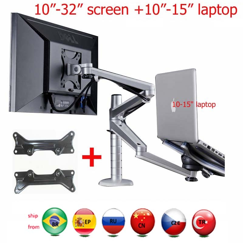 OA-7X мультимедийный настольный держатель с двумя ручками 27 дюймов, ЖК-монитор + подставка для ноутбука
