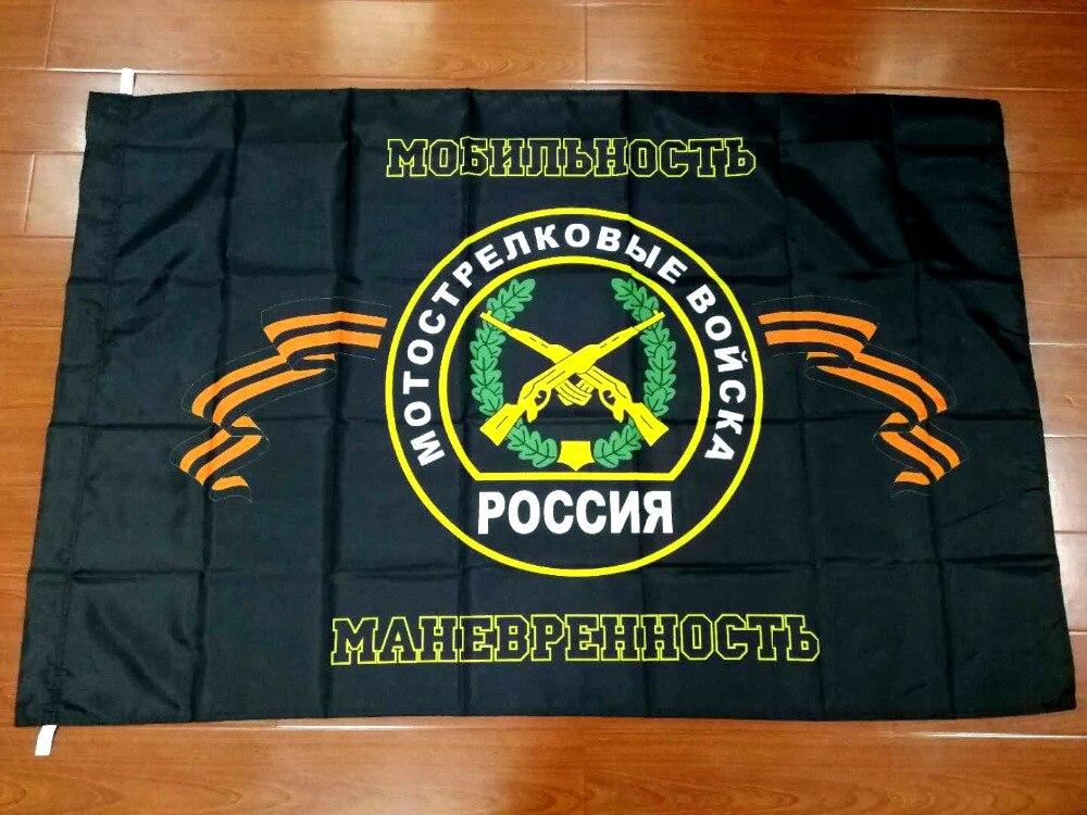 Johnin 90x135cm ejército ruso militar motorizado Rifle tropas bandera
