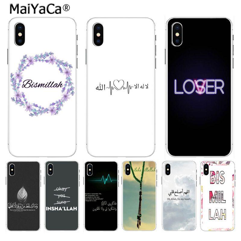 MaiYaCa musulmán Islam Bismillah Alá funda protectora para teléfono móvil para iPhone 8 7 6 6S Plus X XS X max 10 5 5S SE XR Coque Shell